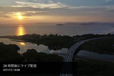 4/11湖北アーティスト生ライブのお知らせ
