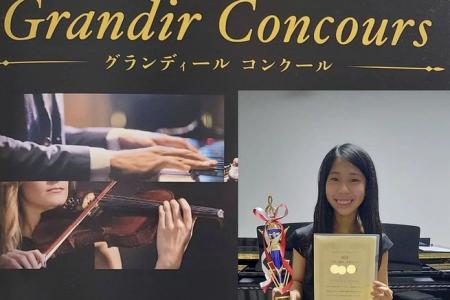 畑野愛侑さんグランディール・コンクール全国大会銀賞受賞