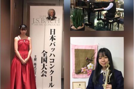 木下加夏葉さん日本バッハ・コンクール全国銀賞受賞